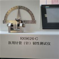 杭州 医用缝合针 不锈钢针管韧性测试仪