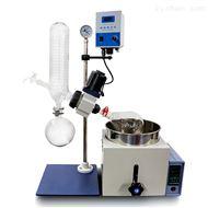 R-201D实验室小型旋转蒸发仪
