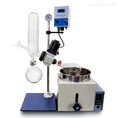 实验室小型旋转蒸发仪