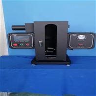 烟密度测试仪器