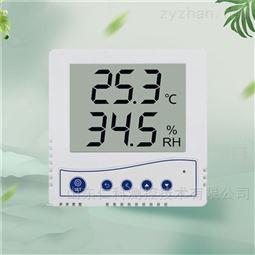 86壳液晶温湿度传感器 485型