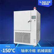 冷冻过盈配合冷处理装置的工艺介绍