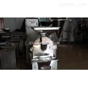 ZSJE系列茶葉類粉碎機廠家