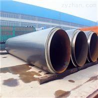 DN150直埋式热水镀锌保温管