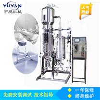 电加热液体菌种发酵罐