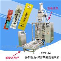 DXDF-P4多列圆角异形袋粉剂包装机