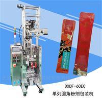 DXDF-60EC单列圆角异形袋粉剂包装机