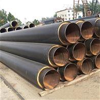 芮城县小区改造供暖直埋保温管