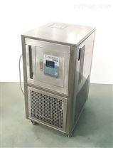 不锈钢密闭低温冷却液循环泵