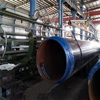 地埋聚氨酯集中供暖保温管