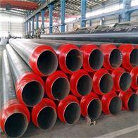管径76聚氨酯地埋回水保温管