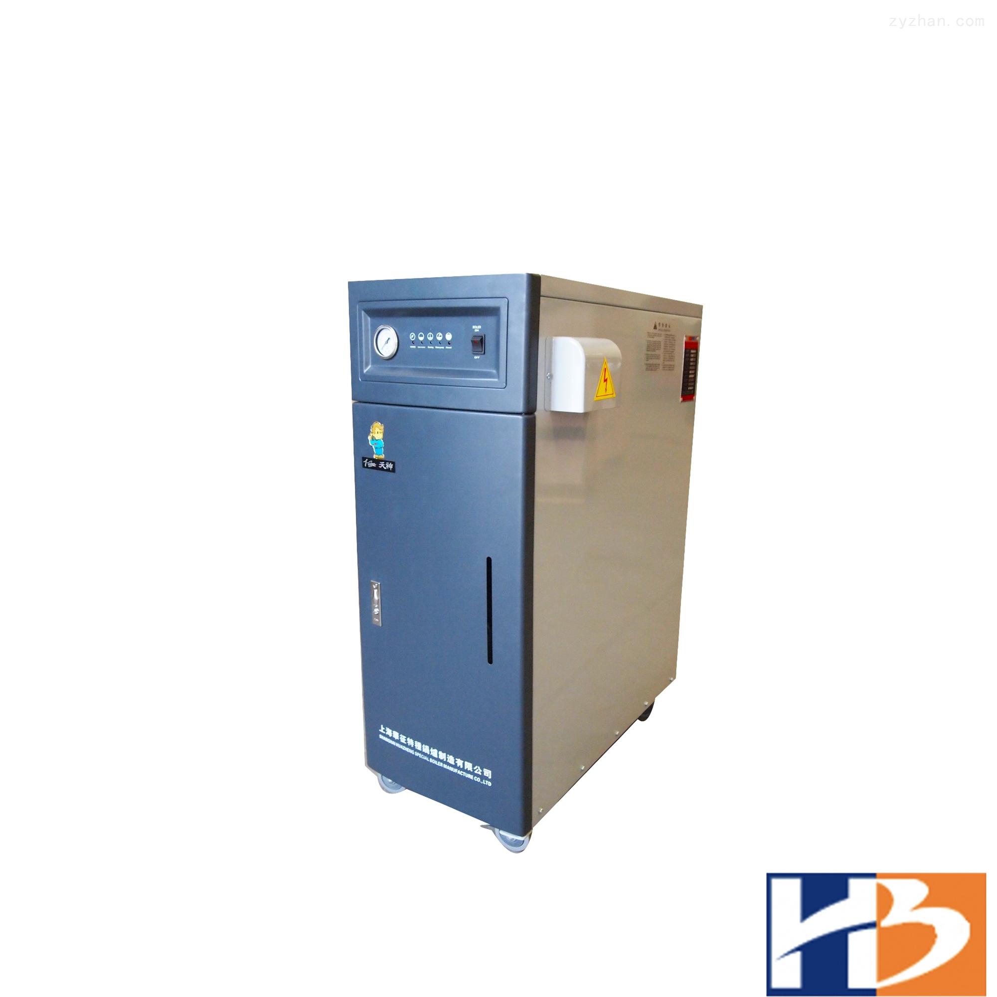 供应全自动免锅检24kw电蒸汽发生器、电锅炉