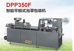 DPP350F智能平板式泡罩包装机