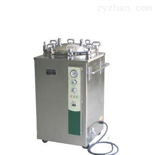 LS-100LJ立式压力蒸汽灭菌器
