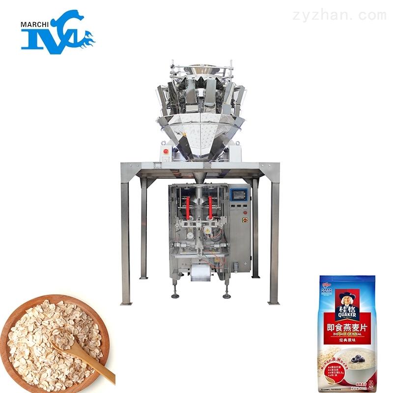 自动麦片包装机多少钱