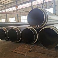 管径140蒸汽聚氨酯无缝保温管