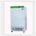 SPX-80F-L低温生化培养箱