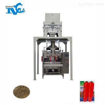 種子包裝機械設備