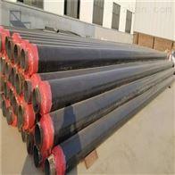 管径108聚氨酯发泡排水保温管