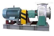 ECP型混流式蒸發強制循環泵