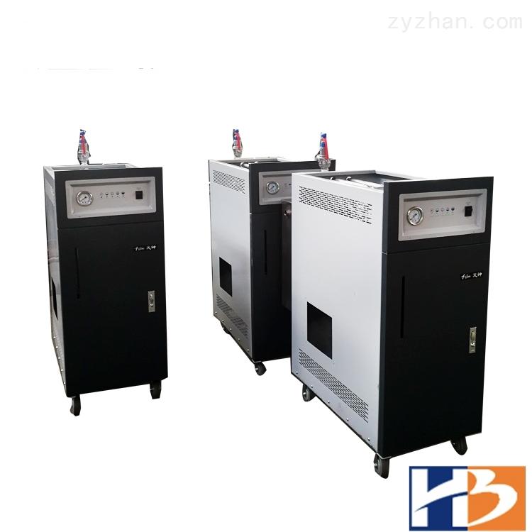 供应72kw电热水锅炉(6万大卡产热量)