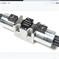 品質保證瑞士AROFLEX油壓傳動閥