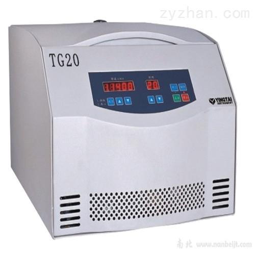 TG20台式高速离心机