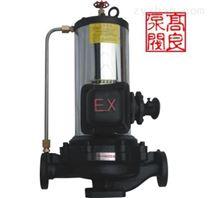 PBG屏蔽式管道離心泵
