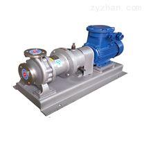 CQB-G不銹鋼高溫磁力泵