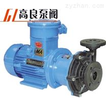 CQF型塑料防爆磁力泵