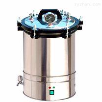 XFS-280MB自控型电热压力蒸汽灭菌器
