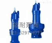 QZ系列/QH系列潛水軸(潛)流泵