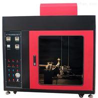 ul94燃烧箱/水平垂直燃烧试验机
