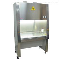 BHC-1300B2經濟型雙人單面生物潔凈安全柜外排