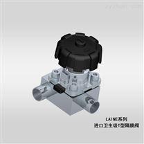 進口衛生級T型隔膜閥弧形設計