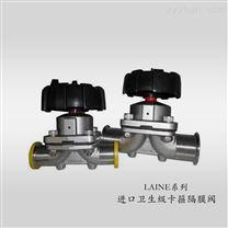 進口衛生級卡箍隔膜閥安全可靠