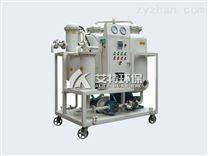 ZJ系列真空抽氣機組濾油機