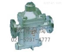 鐘形浮子式蒸汽疏水閥