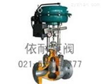 ZJHM多級降壓套筒調節閥