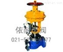 ZJHP、ZJHM氣動薄膜單座、套筒調節閥