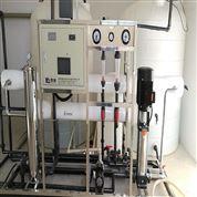 純水機設備
