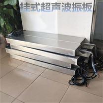 28K超聲波振板 震板 適用各種槽體 廣州廠家供應超聲波清洗機配件