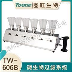 TW-606B微生物限度检测仪六联(直排)