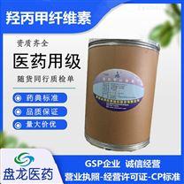 羟丙甲纤维素粉末在药物制剂研制方面的应用