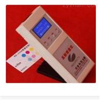 HP-FMD310A反射光密度仪