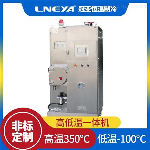 元器件高低温测试机在运输过程中的注意事项
