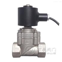 WZR煤气/燃气电磁阀