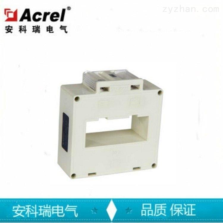 高精度低压电流互感器G-100II 0.5S级