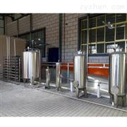 全自動水處理系統