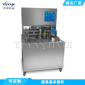 Y-GS實驗型UHT超高溫殺菌機